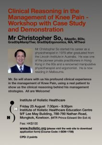 Chris So Knee workshop 2017