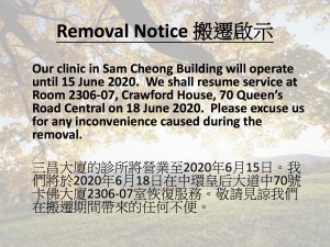 Removal Notice 0620