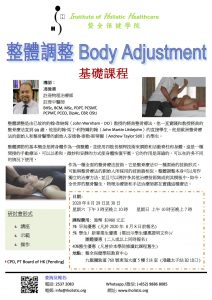 Body Adjustment - Chi